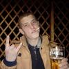 Васілій, 20, г.Тростянец