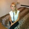 Алиса Шокун, 32, г.Хильден