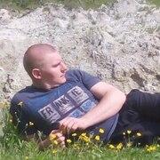 Кирилл 36 Алтайское