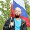 Валерий, 42, г.Симферополь