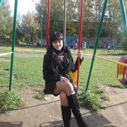 Lisa 34 года (Близнецы) хочет познакомиться в Алге