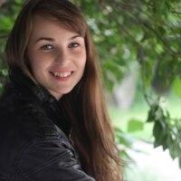 Анастасия, 25 лет, Овен, Курган