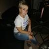Ольга, 40, г.Анапа