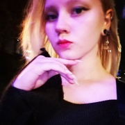 Мила 18 Красноярск