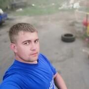 Александр 25 Южноуральск
