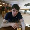 Denis, 24, Dudinka
