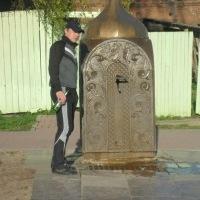 Дмитрий, 27 лет, Скорпион, Тюмень