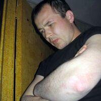 Андрей, 43 года, Скорпион, Москва