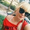Екатерина, 28, г.Йошкар-Ола