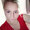 Светлана, 36, Вінниця
