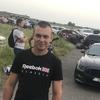 Игорь, 29, г.Александрия