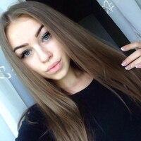 Юлия, 22 года, Скорпион, Казань