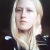 Ярина Котова, 18, г.Херсон