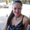 Алёна, 31, Черкаси