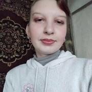 Оксана 32 Луганск