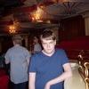 Артур Март, 16, г.Челябинск