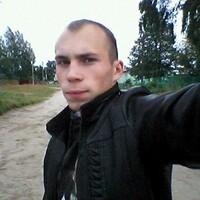 Дмитрий, 26 лет, Скорпион, Петрозаводск