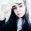 Людмила, 17, г.Хабаровск