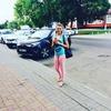 Ольга, 25, г.Белореченск