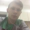 Дима, 19, г.Белая Церковь