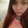 Анастасия Караученко, 22, г.Кривой Рог