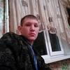 Евгений, 29, г.Петропавловск-Камчатский