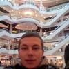 Дімас, 24, г.Львов