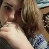 Алёна, 17, г.Усмань