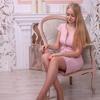 Ксения, 20, г.Санкт-Петербург