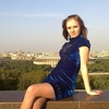 Виктория, 28, г.Балаклея