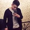 Саша, 16, г.Ужгород