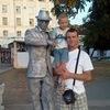 Степан, 36, г.Севастополь