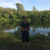 Кирилл, 31, г.Оренбург