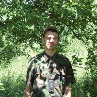 Николай, 26 лет, Весы, Черкесск