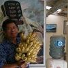 Yosep, 61, г.Джакарта