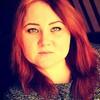 Екатерина, 26, г.Юрга