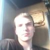 Виктор, 19, г.Воронеж