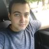 михаил, 21, г.Волгоград