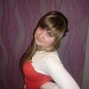 Марина, 22, г.Знаменка