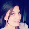 Анастасия, 25, г.Томск