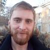 Арем, 26, г.Ангарск
