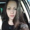 Юля, 26, г.Каменское