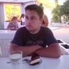 Сергей, 27, г.Харьков