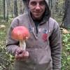 Василий, 30, г.Златоуст