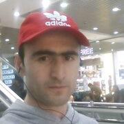 Анис 29 Москва