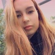 Алиса 20 Москва