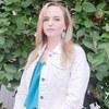 Ioanna, 31, Stuttgart