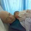 Geraldine Hellen Maho, 28, Wisbech