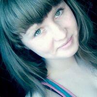 Наталья, 25 лет, Рыбы, Абатский
