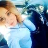 Наталья, 25, г.Казань